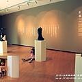 亞洲現代美術館 (174).JPG