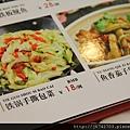 萬盛酒店晚餐 (6).JPG