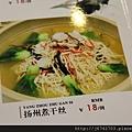 萬盛酒店晚餐 (9).JPG