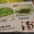 萬盛酒店晚餐 (11).JPG