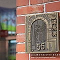 深坑老街 (32).JPG