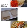 310自製豆腐羹 (1).jpg