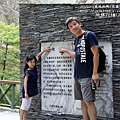 白楊步道+水濂洞 (81).JPG