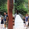 白楊瀑布+白楊吊橋 (147).jpg