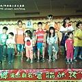 萍逢草劇團 (18).jpg
