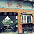 台南鹽水 (41).JPG