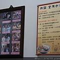 54斗六小吃~肉圓 魷魚粳(11).JPG
