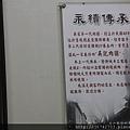 54斗六小吃~肉圓 魷魚粳(13).JPG