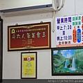 54斗六小吃~肉圓 魷魚粳(22).JPG