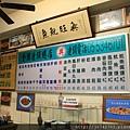 54斗六小吃~肉圓 魷魚粳(45).JPG