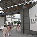蘇州博物館 (1).JPG