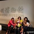 蘇州博物館 (4).JPG