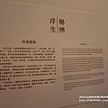 蘇州博物館 (91).JPG