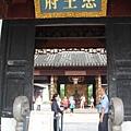 蘇州博物館 (141).JPG