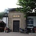蘇州博物館 (156).JPG