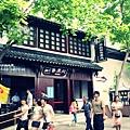 蘇州博物館 (157).JPG