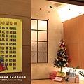 員林錢城涮涮鍋~001.JPG