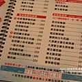 員林錢城涮涮鍋~003.JPG