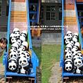 1600貓熊世界之旅~村東國小展出 (12).jpg