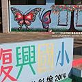 嘉義新港北崙青蛙彩繪村 (168).JPG