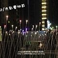 臺中國家歌劇院(光舞紀) (126).JPG