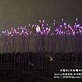 臺中國家歌劇院(光舞紀) (147).JPG