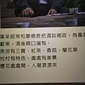 廖鄉長故事館 (22).JPG