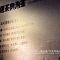 廖鄉長故事館 (29).JPG
