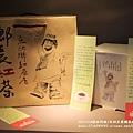 廖鄉長故事館 (45).JPG