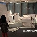 九二一地震教育園區 (179).JPG