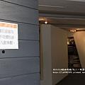 九二一地震教育園區 (183).JPG