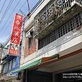壽豐豐春冰果室 (1).JPG
