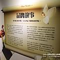彰化優格餅乾學院 (30).JPG