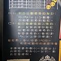 彰化優格餅乾學院 (79).JPG