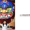 鹿港桂花藝術村 (23).jpg