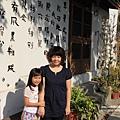 鹿港桂花藝術村 (54).JPG