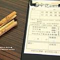 台中太陽堂堂正&寧記火鍋 (74).JPG