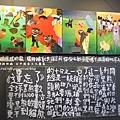 台中文化創意產業園區(洪易快樂動物) (52).JPG
