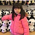 溪州木柵動物園深坑老街一日遊 (22).JPG