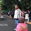 溪州木柵動物園深坑老街一日遊 (89).JPG