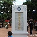 國軍忠靈塔春祭&隨拍百果山(1).JPG