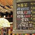斗六摩爾花園 (82).JPG