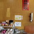 阿東窯烤雞 (7).JPG