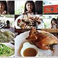 阿東窯烤雞.jpg
