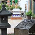 藍田書院雷藏寺 (6).JPG