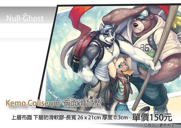 2013-FFK6宣傳用2.jpg
