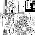 台灣同人誌網站-宣傳用-01