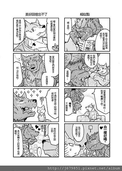 台灣同人誌網站-宣傳用-02