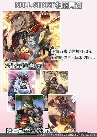 台灣網站-宣傳-2-f