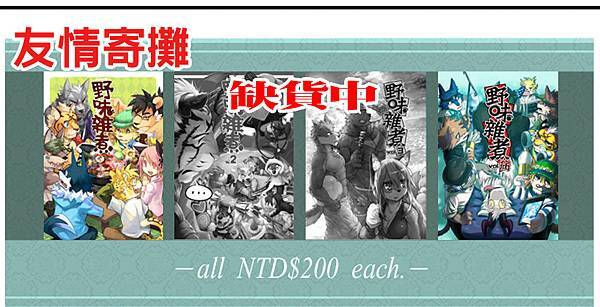 WS29商品03-小.jpg